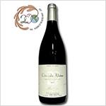 Bicentennial Wine Items